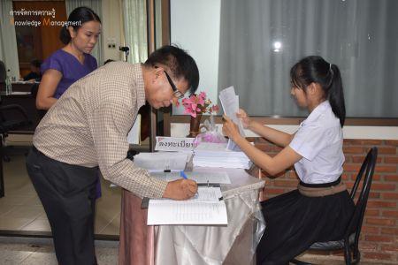 จัดงานการบูรณาการการจัดการความรู้ด้านวิจัย และการเรียนการสอน