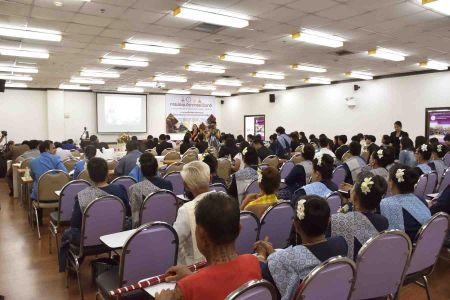 ในการประชุมวิชาการระดับชาติ การท่องเที่ยวและการโรงแรมร่วมสมัย ครั้งที่ 5
