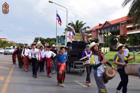 ร่วมพิธิสมโภชผ้าไตรพระราชทานเพื่อทอดกฐิน ประจำปี 2561