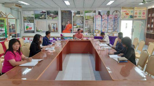 เข้าร่วมประชุมเพื่อหารือแนวทางความร่วมมือการจัดทำหลักสูตรร่วมกับโรงเรียนมิตรภาพ อ.แกดำ จ.มหาสารคาม
