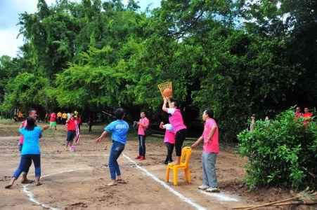 กีฬาสานสัมพันธ์ สำนัก สถาบัน ศูนย์ มมส ครั้งที่9