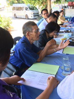 ร่วมประชุมการถอดองค์ความรู้และสาแหรก จากตำรายาภูมิภาคสู่การคุ้มครองและใช้ประโยชน์ของชาติ