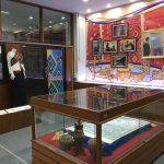 ห้องผ้าอีสาน สถาบันวิจัยศิลปะและวัฒนธรรมอีสาน