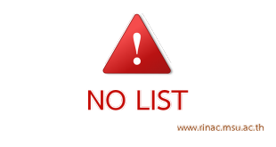 NO LIST-ENG
