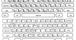 cover-map-font